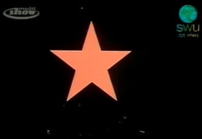 Rage Against The Machine e The Mars Volta no SWU [vídeos]