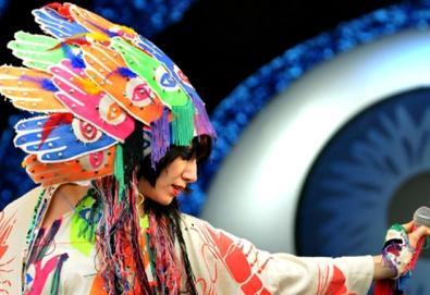 """Karen O, vocalista do Yeah Yeah Yeahs, produz """"psycho opera"""""""