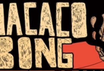 Macaco Bong + convidados