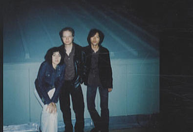 Song to the Siren: Damon & Naomi on tour with Kurihara