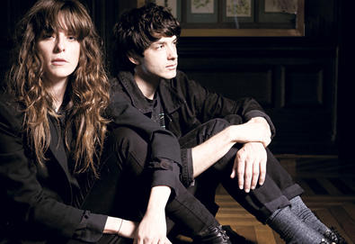 "Vídeo: Beach House - ""Dark Spring"""