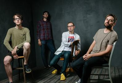 "Nova Música: Cloud Nothings - ""So Right So Clean"""