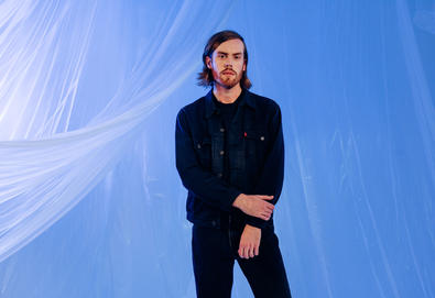"Nova música: Wild Nothing — ""Blue Wings"""